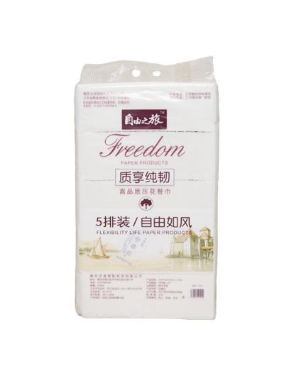 自由之旅餐巾纸